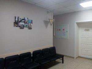 Поликлиника фото 10