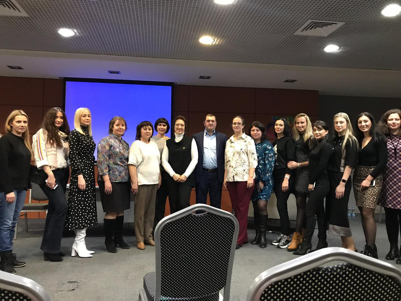Общее фото с семинара Макеевой Ирины Михайловны